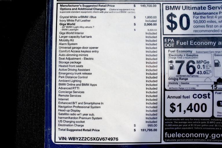 Used 2016 BMW I8 Giga Coupe Used 2016 BMW I8 Giga Coupe for sale  at Metro West Motorcars LLC in Shrewsbury MA 18